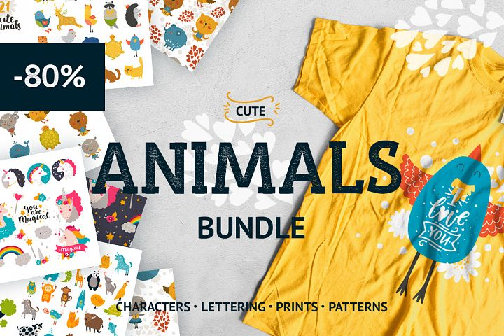 Cute Animals Bundle • 80% OFF